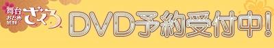 bn_dvd